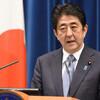 平成終了まであとちょうど一年ー私たち日本人の頭はまだ「昭和」のまま?