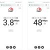 【追記あり】 モバイルインターネット環境の通信速度を TCP BBR が有効な ShadowsocksR で10倍速にする