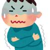 温熱蕁麻疹と冷え症の関係とは?