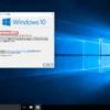 Windows 10 2015 LTSB を Windows 10 2016 LTSB にインプレースアップグレードしてみる