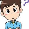 松岡伸矢くん行方不明事件の詳細が怖すぎ「人がたったの40秒で消えるなんてあり得ると思う?」