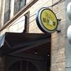 台湾のカフェ@枝仔冰城と、台湾のとある日本人の国際結婚についてメモ