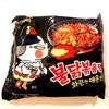 韓流インスタント麺、『プルタックポックンミョン』の悪魔的辛さに激辛好きも撃沈!!