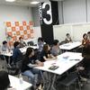 サト研 (仮) vol.62 平日夜・デジハリ開催版