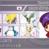 【ポケモンUSUM S12 使用構築】早寝早起きコジョライボ【最高2075】