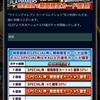 【カード紹介】復刻カードまとめ!!【ウイコレ】