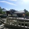 金沢旅行記1泊2日のモデルコースを自分で歩いてみた!