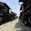 古き良き風情が残る宿場町・奈良井宿のお土産はここで買うべき!「漆アート 花筏」