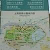 プーシキン美術館展  ~東京都美術館