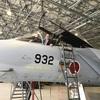 航空自衛隊那覇基地、第9航空団を訪問