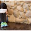 スマホトラブルから子供を守る方法