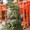 石浦神社の101鳥居