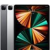 「iPad Pro」(2022)に3nmチップ搭載?「iPhone 14」は4nmプロセス?