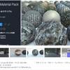 【新作&作者セール】日本作家さんによる美しいタイリングマテリアル素材が新作リリース!使ってみた「Tiling Material Pack 120+」/ 惑星景観と着陸時のSF系3Dモデル「Sci fi alien world」「Planets」/ 有料化しそうな無料アセットなど全7アセット紹介