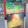 小学生低学年に人気のポケモンガオーレ、ものすごい金かかる・・・1プレイに500円以上が基本。