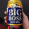 【食レポ】がぶがぶ飲める缶コーヒー「BIG BOSS」!