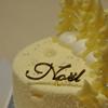 D90でケーキを撮影