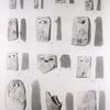 トピックス(8)ズールーの概念と編む文化(13) ・土器の文化(5)・石の文化(1)