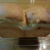 食パン、ハーフ&ハーフ