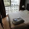 【OWRTW世界一周】125・「Wifi Boutique Hotel」(星网商務精品酒店) 香港 と 再興焼臘飯店 (ローストポーク他) [HomgKong]