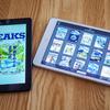 【30日無料体験】12万冊が読み放題の「Kindle Unlimited」がスタートしたの早速試してみた【アウトドア&カメラ雑誌】
