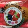 ヤマザキ 3種のベリーのジャムパン 食べてみた