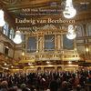 NKB設立10周年記念コンサート・ウィーンムジークフェライン ライヴ ベートーヴェン: 交響曲第9番、「レオノーレ」序曲第3番  北村憲昭 、 スロヴァキア・ナショナル交響楽団