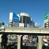 ソニックガーデンの合宿とDevLOVEに参加するために東京へ行ってきました