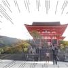 清水寺のおすすめ拝観時間は8時前。これで混雑を回避できる