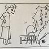 家族紹介*ババ