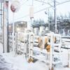 雪・ゆき・スノー