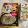 朝ごはんに良さそうな台湾の豆腐料理