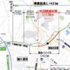 千葉県 県道千葉鴨川線高谷バイパス(袖ケ浦市上泉~高谷)が開通