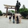 レポ ❤︎ ちひろ&ケンスケのサムハラ神社ツアー