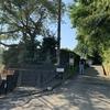 八王子・絹の道資料館と大塚山公園(旧道了堂跡)その2