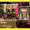 【4K HDR SONY】香港夜景 クリスマスイルミネーション 1881 Heritage