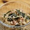 切り干し大根とツナのサラダのレシピ