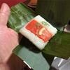 小松市清六町 イオンスタイル新小松の「芝寿し イオンスタイル新小松店」で笹寿し紅鮭