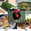 端午の節句(魯玉芳の上海日記)