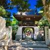 【美しすぎるパワースポット】近江八景「浮御堂」を探索