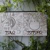 パスタとトトロのシュークリームで有名な白髭のシュークリーム工房&カフェはジブリアニメの世界