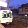 京都で乗った叡山電車が1両編成で親近感を覚えた