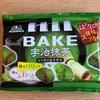 BAKE宇治抹茶