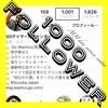 【AOIデイサービスセンター】祝1000follower達成しました!