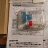リモート型派遣訓練 PCR検査