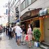 土用の丑の日「 いづも大阪福島 」のそびえる鰻玉丼!!