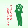 転職サイトで検索されるキーワードランキング 転職者の魂の叫びが聞こえる!
