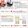 ショップジャパン カラーラ 熱風揚げ物調理機器 スーパーの総菜がカラッとヘルシーに