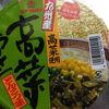 マルタイ 高菜ラーメン(とんこつ味)