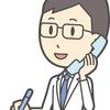 コロナ拡大で生まれた苦肉の策「電話診療」が超便利!